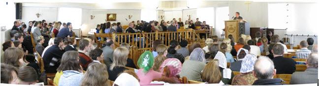 """Молодежна конференция """"Верность Господу"""""""