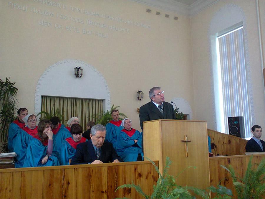 евангельские христиане сайт знакомств